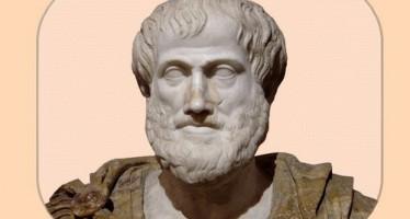 אריסטו – על שינה וערות