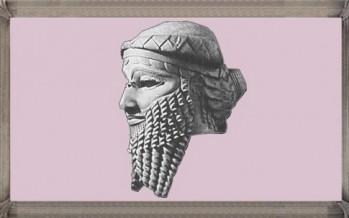מהמיתולוגיה האכדית  – שנתו של גילגמש